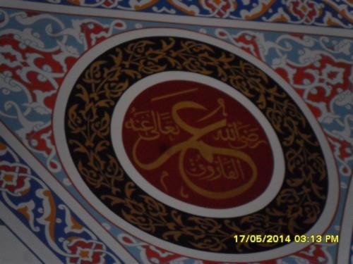 Cami Nakışı - Nakkaş - Cami Süsleme (25)